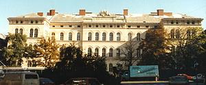 Новое здание института на улице Spitalgasse в Вене